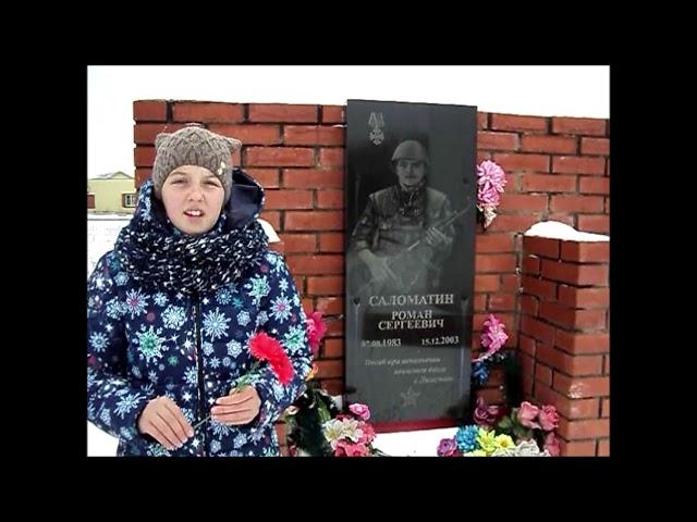 Изображение предпросмотра прочтения – ДарьяАртюкова читает произведение «Последняя граната» О.В.Фокиной