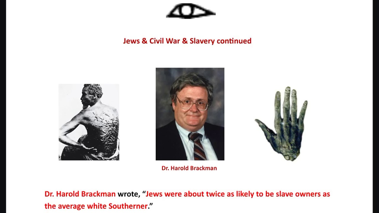 Excerpt 19 from The Secret Relationship Between Blacks and Jews