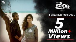 Theeram | Njan Varumee Paathayilaai Song | Armaan Malik, Tabitha Chettupally| Afzal Yusuff |Official