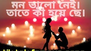 Shukriya Shukriya Dard Jo Tumne Diya || Dj Milan Satra (Dj Mihir Style) Full Dehati Dance Mix