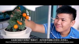 Publication Date: 2020-06-26 | Video Title: 佛教筏可紀念中學 - (主題:行)