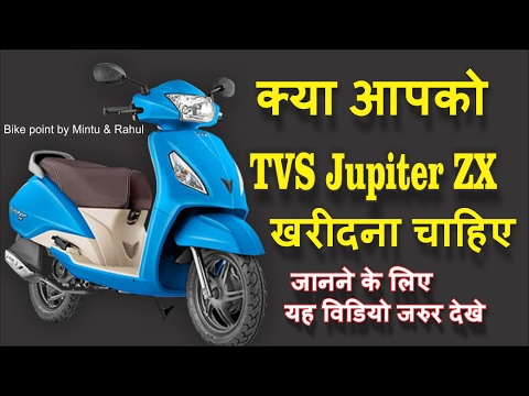 2017 TVS Jupiter zx 110cc Latest Review All Tech Specifications New Technology After 2719km in hindi
