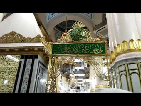 Raudhatul Jannah Masjid Nabawi Madinah Munawwarah