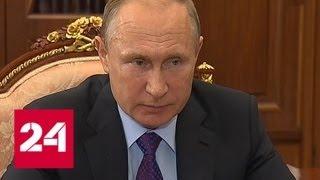 Владимир Путин встретился с главой Хабаровского края Вячеславом Шпортом - Россия 24
