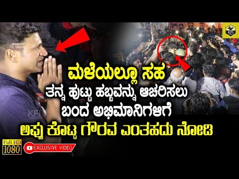 BHARAATE Producer Suprith Speaks About Darshan Srii Murali