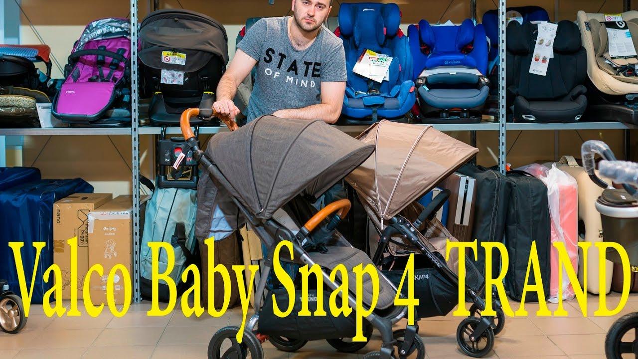 Прогулочная коляска Valco Baby Snap Trend (Валко Бэби Снап Тренд .