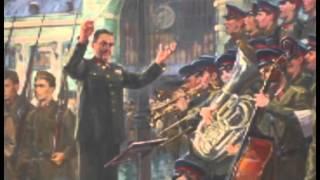 Священная война. История песни