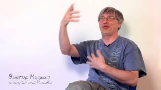 видео Антикварные вещи в современном интерьере
