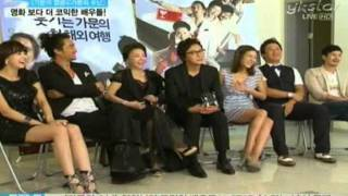 [movie] Marrying the Mafia4, Premiere ('가문의 영광4-가문의 수난' 코믹한 배우들)