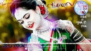Hua Hai Aaj Pehli Baar Suraj love Remix DJ song