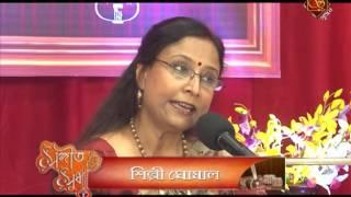 Shilpi Ghoshal - Sangeet Sudha at Srijan TV