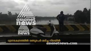 Rain slow downs in Chalakudy ; People shifting from Camps to homes