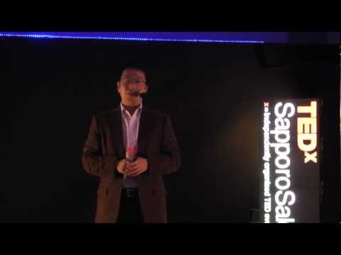 Globalizing the local marketing | Yoshihiro Kurashige | TEDxSapporoSalon