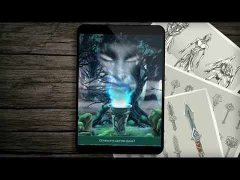 Dragon's Fall - уникальная  RPG Action Adventure в твоем смартфоне!