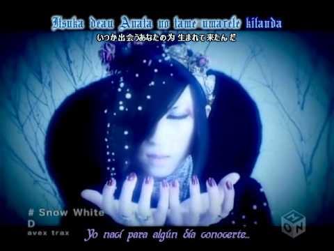 D ~ Snow White - Sub + Karaoke 「CnF♥」