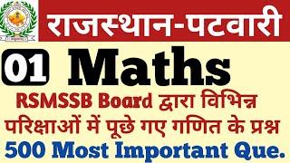 Top-500 Maths Que. for Rajasthan Patwari Exam राजस्थान पटवारी गणित के 500 महत्वपूर्ण प्रश्न #01