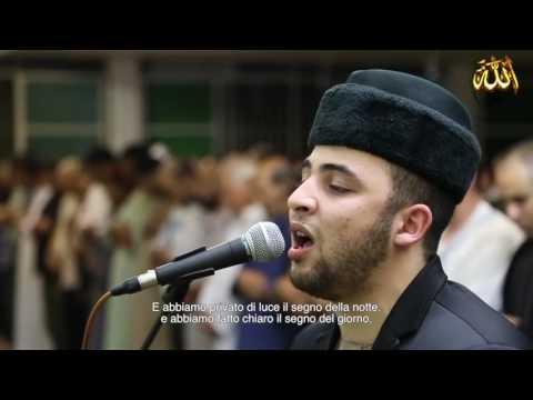 صوت هز مدينة Torino الإيطالية ـ القارئ : أنس براق Best Quran Recitation in the World