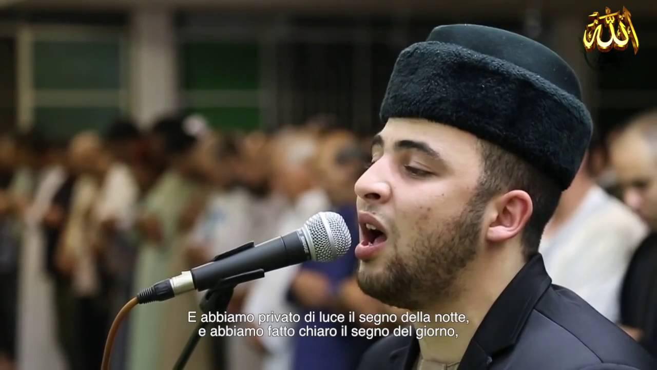 5c5f19cce  صوت هز مدينة Torino الإيطالية القارئ : أنس براق Best Quran Recitation in  the World - YouTube