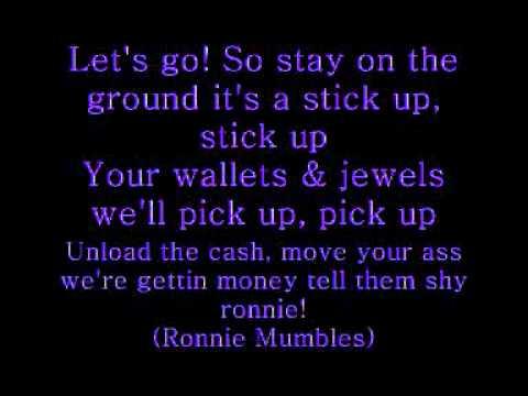 Shy ronnie 2 lyrics