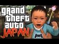 THERE IS A BABY SITTING MINI-GAME ??? (Yakuza 6 Gameplay)