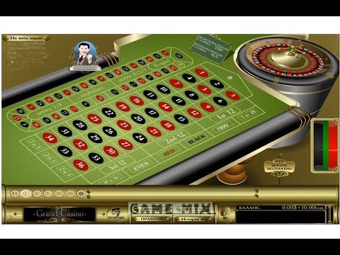 Как нужно не играть в рулетку в онлайн казино? как электронная рулетка обыграла игрока в казино