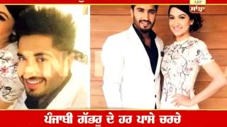 Jassi Gill & Gauhar Khan - Love is in the air !