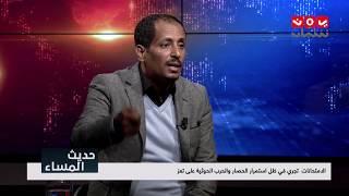 امتحانات الطلاب في تعز..وجه آخر من مقاومة الحصار والحرب الحوثية | حديث المساء