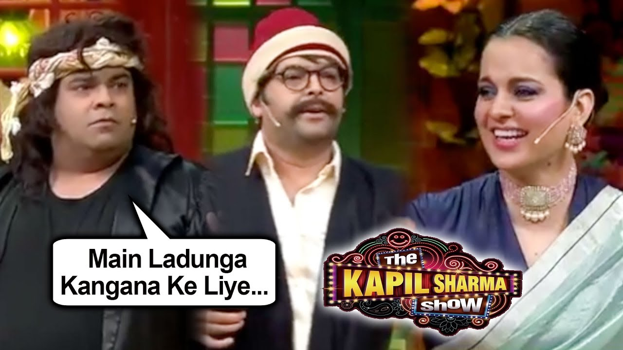Download The Kapil Sharma Show | Kangana Ranaut HILARIOUS Courtroom Drama With Kiku Sharda And Kapil Sharma