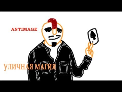 видео: dota 2 - Гайд по antimage (Юмор/перевод) via mmorpg.su