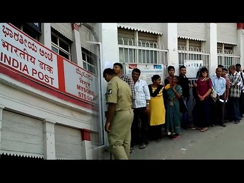500, 2000 note ban : Long queues outside Mysore post offices , Watch Video | Oneindia News