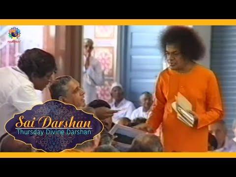 Darshan Of Sri Sathya Sai Baba - Part 257