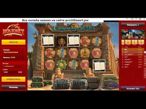 Лудовод в казино MaxBet участие в турнире