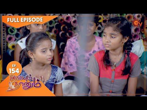 Abiyum Naanum - Ep 154   23 April 2021   Sun TV Serial   Tamil Serial