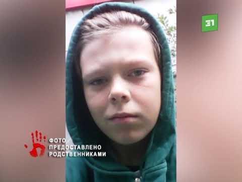 Пропавший в Челябинске 13 летний Сергей Сумин оставил прощальное послание