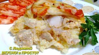 Минтай с рисом в духовке. Простой и вкусный маринад рыбы. Ужин быстро и вкусно.