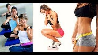 Скачать видео урок фитнеса. Фитнес экспресс курск.