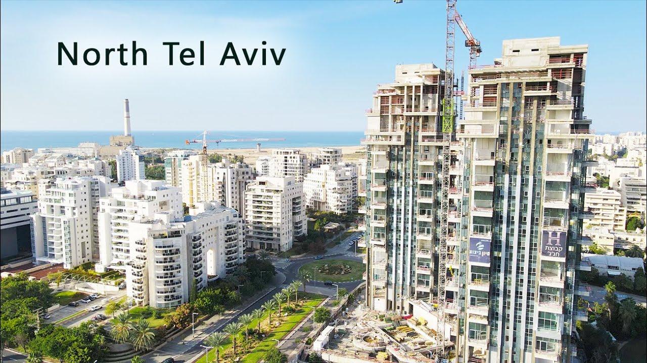 Download Periphery of Tel Aviv (Ramat Aviv)