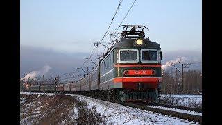 Поездка Екатеринбург-Пермь, на электровозе  ЧС2, 1997 год