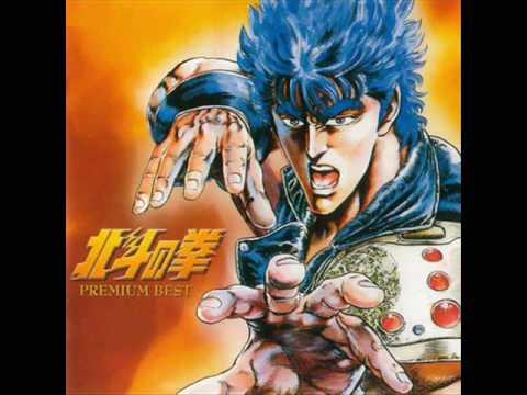 Ai wo Torimodose ( 1st Opening Theme ) - Hokuto no Ken OST