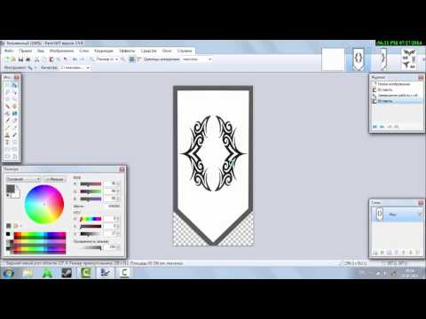 видео: Как сделать простой флаг для dota 2