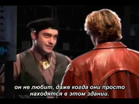 The Spoony One - Ripper (Потрошитель) ENG vo RUS sub