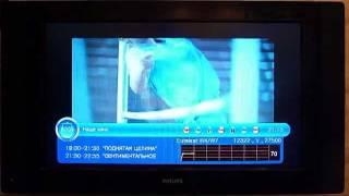 видео Спутниковый ресивер Tiger T650 Full HD