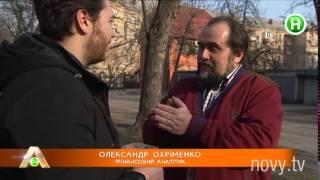 видео Купюры Украины, которые чаще всего подделывают
