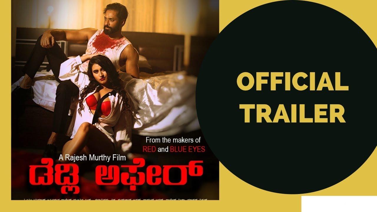 Deadly Affair (2020) Malayalam HD Movie
