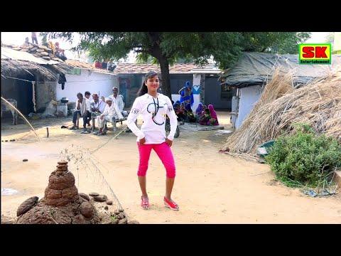 इस लड़की ने किया घर के आंगन में डांस || जान मेरी मत देवे बोली || Ajeet Katara Rasiya