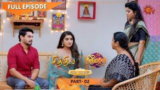 Chithi 2 & Thirumagal Mahasangamam - Full Episode | Part - 2 | 26 Jan 2021 | Sun TV | Tamil Serial