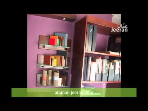 Hammad furniture amman.jeeran.com حماد للمفروشات