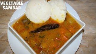 How to Make Vegetable Sambar - Sambar Recipe | South Indian Sambar Recipe | Sambar for Idli dosa