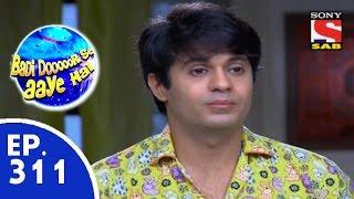 Badi Door Se Aaye Hain - बड़ी दूर से आये है - Episode 311 - 18th August, 2015
