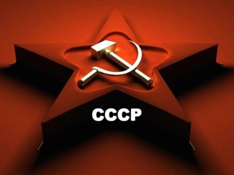 Цены и зарплаты в  СССР.